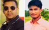 'মুক্তিযুদ্ধ মঞ্চ' কাতার শাখার কমিটি গঠন