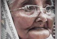 কুলাউড়ার ভাষাসৈনিক রওশন আরা বাচ্চুর চেহলাম সম্পন্ন