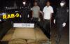 """কমলগঞ্জে র্যাবের অভিযানে """"খাদ্য বান্ধব কর্মসূচির"""" চালসহ ২ জন গ্রেফতার"""
