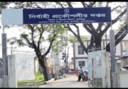 কুলাউড়াসহ ৪ উপজেলায় বুধবার বিদ্যুৎ সরবরাহ বন্ধ থাকবে