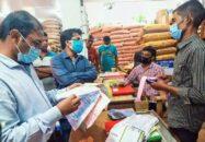 শ্রীমঙ্গলে বাজার মনিটরিংকালে ২২ হাজার টাকা জরিমানা