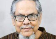 সাবেক সচিব মোফাজ্জল করিম গুরুতর অসুস্থ