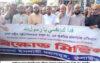 কুলাউড়ায় সমমনা ইসলামী দলের প্রতিবাদ সমাবেশ