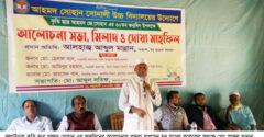 কুলাউড়ায় 'আহমদ সোহান সোনালী উচ্চ বিদ্যালয়ে' সোহান'র জম্মদিন পালন