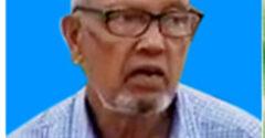 কুলাউড়া সরকারি কলেজের অধ্যক্ষ (অব:) এম এ গনির ইন্তেকাল