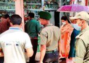 সুনামগঞ্জে ভ্রাম্যমাণ আদালতের অভিযানে ৩৫ হাজার টাকা জরিমানা