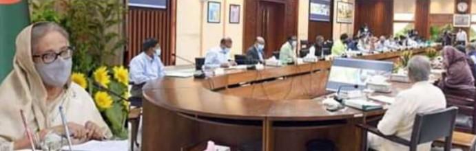 সরকারি সংস্থাকে নিজের টাকায় চলতে হবে: একনেকে প্রধানমন্ত্রী