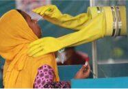 মৌলভীবাজারে একদিনে আরও ৪১ জনের করোনা শনাক্ত